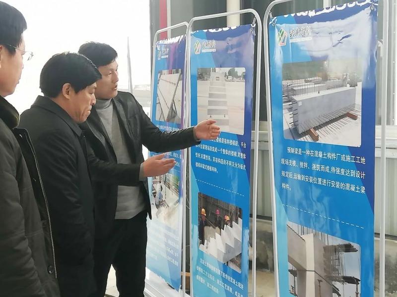 市委常委宋振波副市长莅临视察项目建设情况