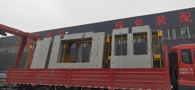 上海装配式企业