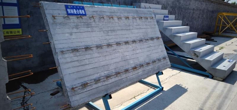 上海预制叠合板